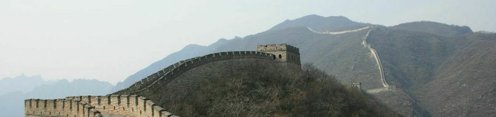 Great Chinese Wall at Mutianyu