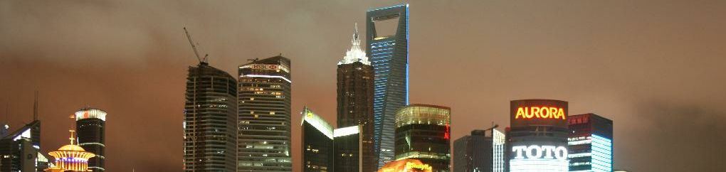 Pudong skyline in Shanghai
